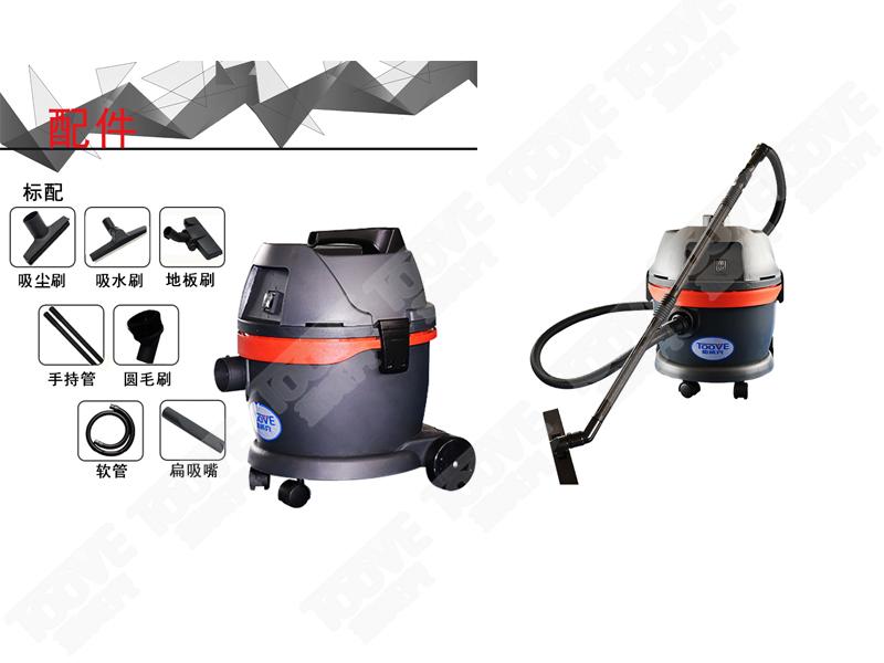 家用型吸尘器