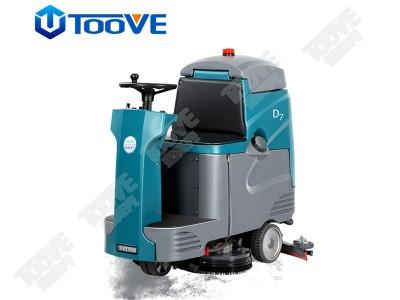 小型驾驶洗地机