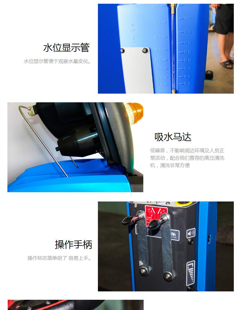 TX75BT70驾驶洗地机细节3