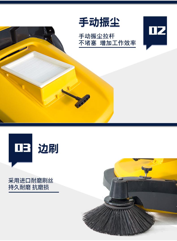TS-700手推扫地车细节2