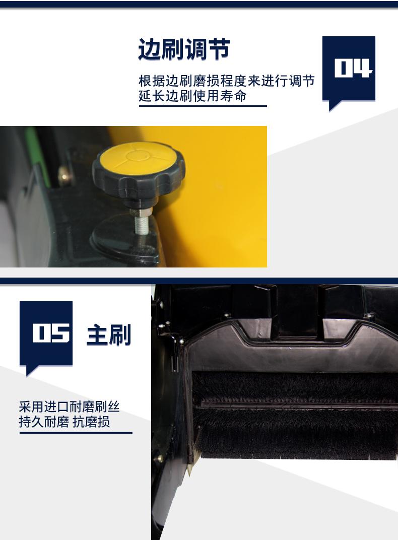TS-700手推扫地车细节3