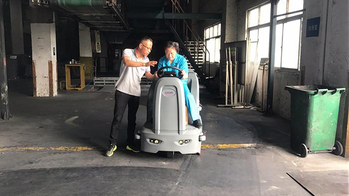 高美智能型洗地机