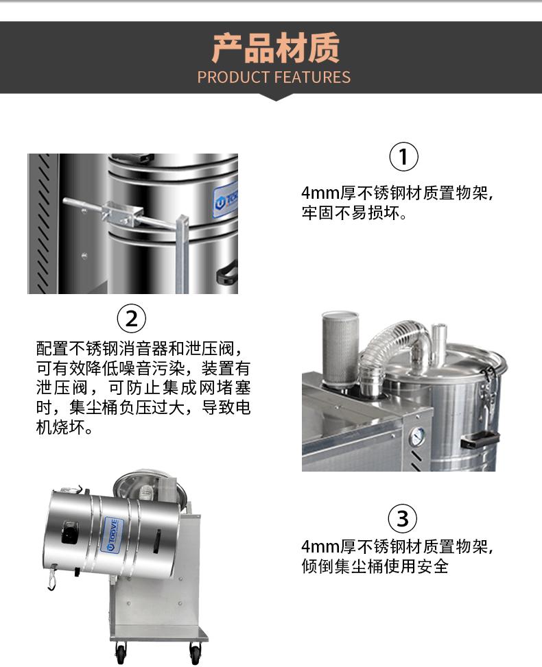 TK280B产品材质