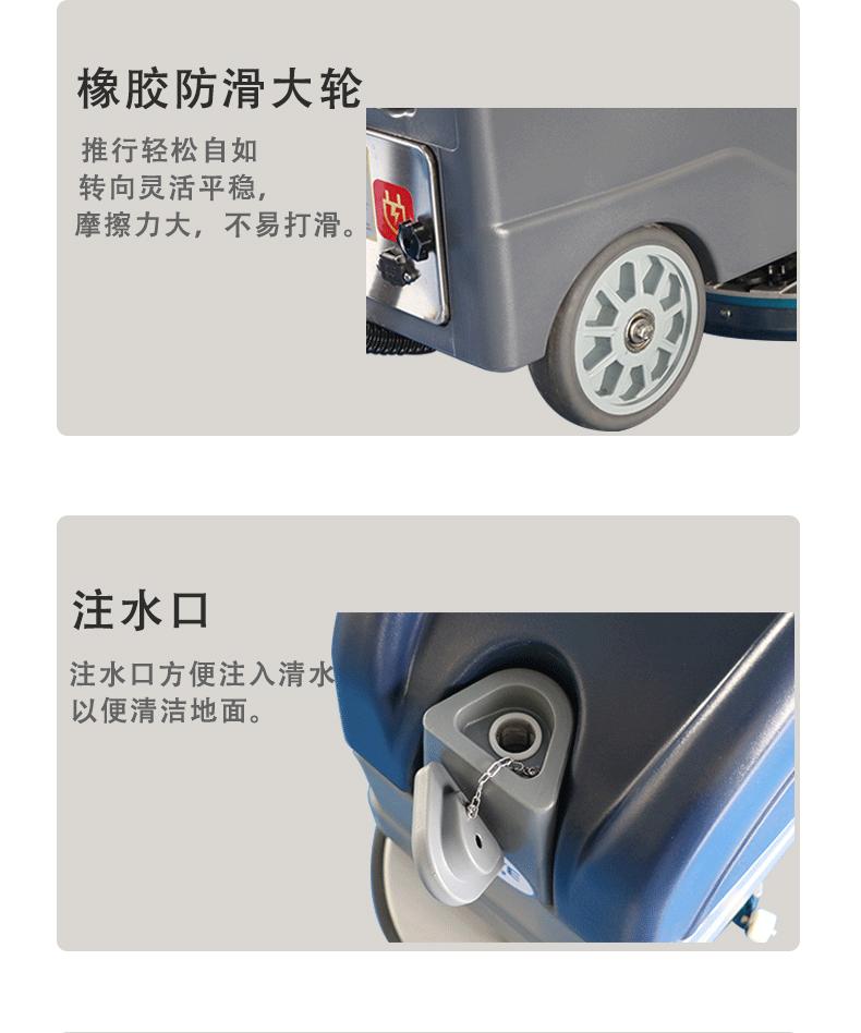 橡胶防滑轮胎