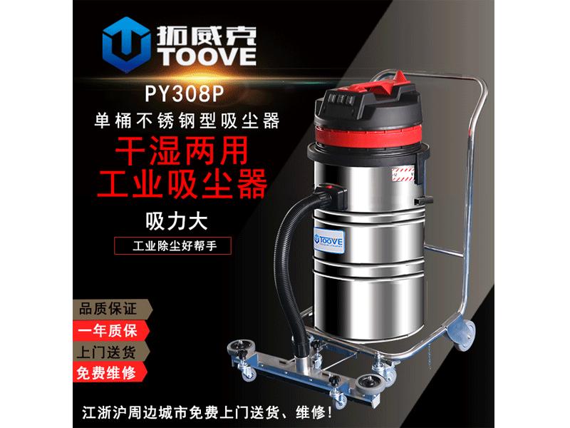 PY308P圆管