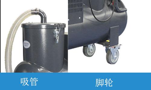 工业吸油机细节