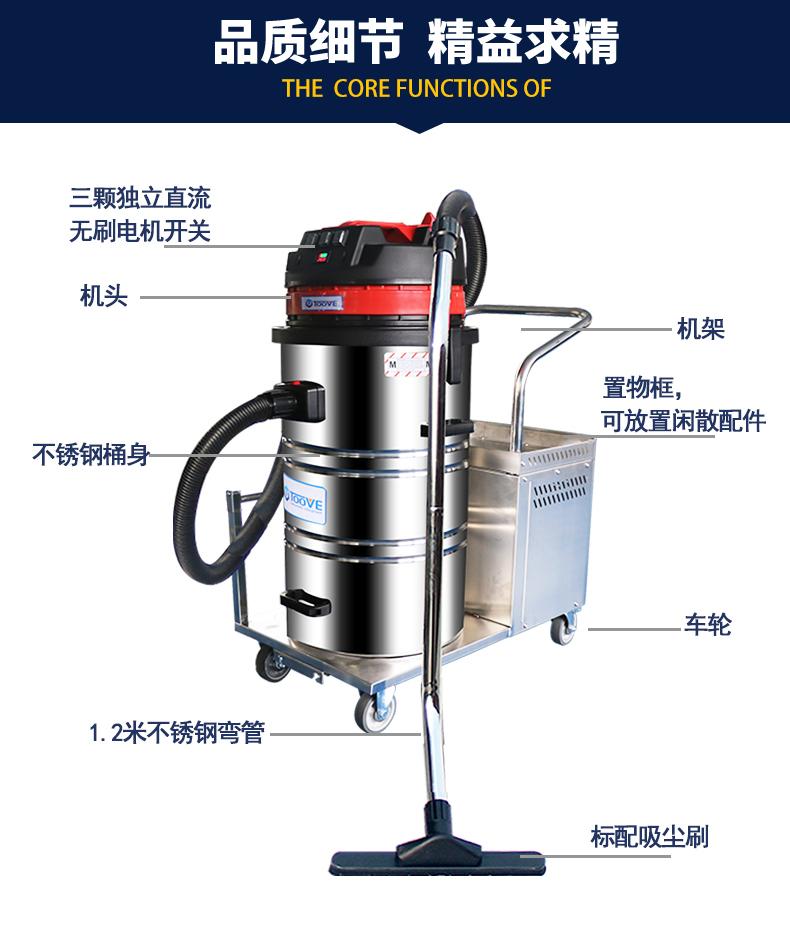 吸尘器组件
