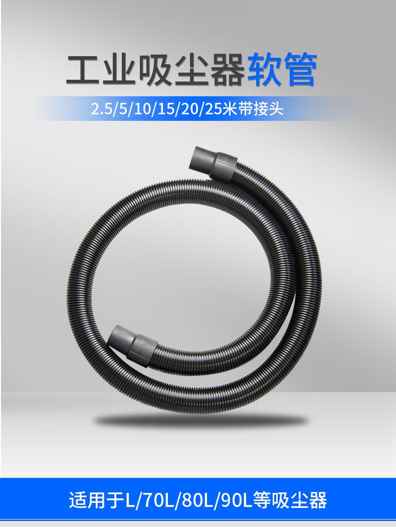 工业吸尘器软管