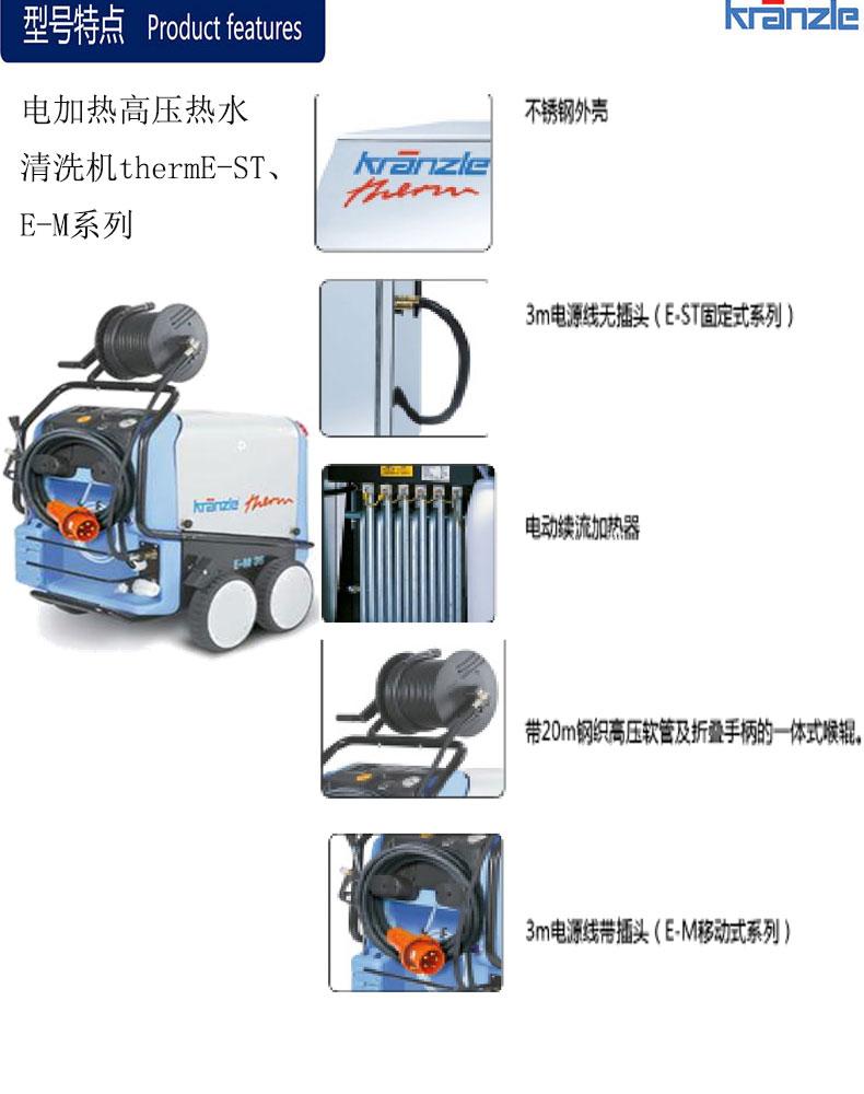 电加热602E-TST