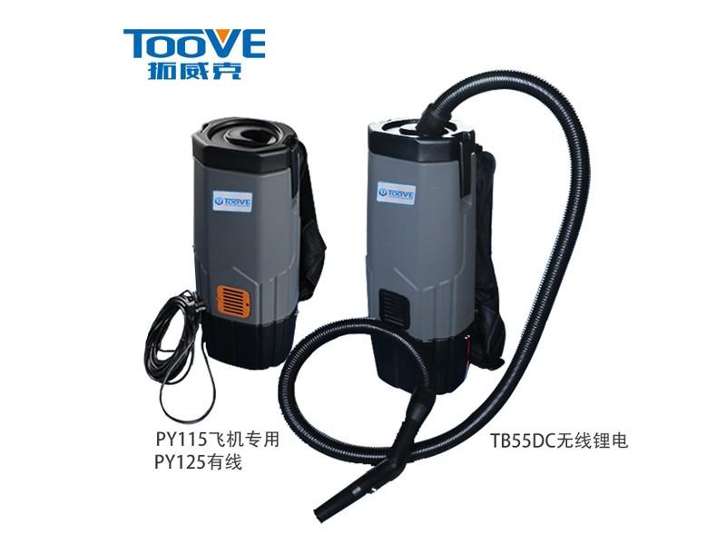 PY115肩背吸尘器