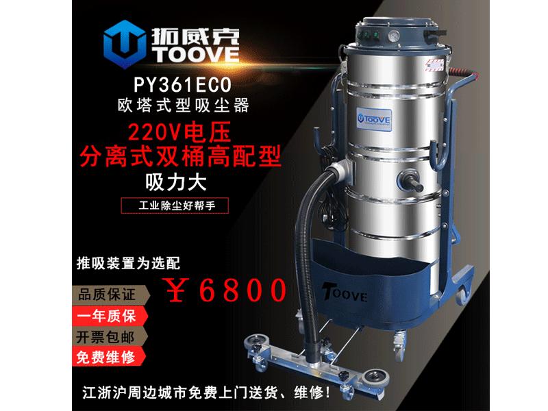 PY361产品外观