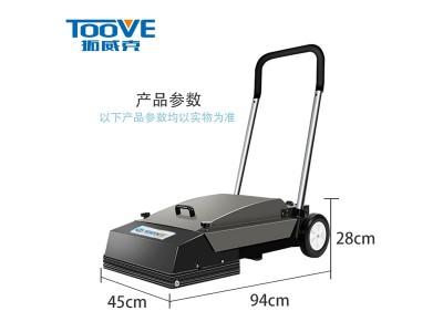 拓威克S60自动步梯清洗机扶手扶梯清洁机