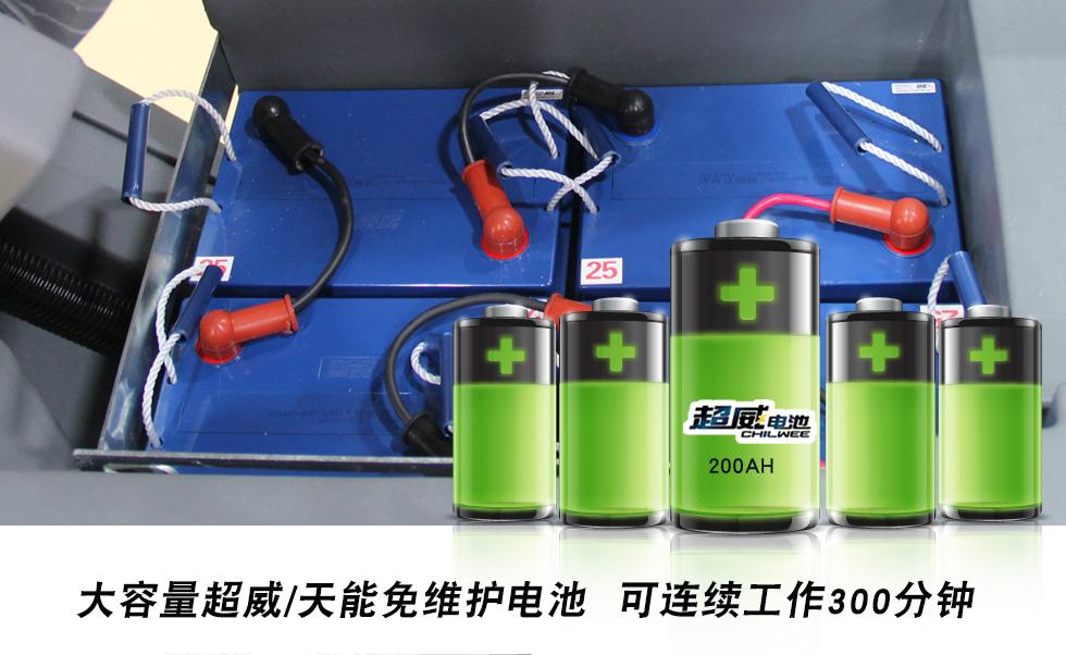 GM110BT85免维护电池