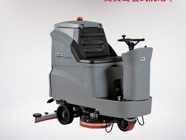 GM110BT70驾驶式洗机