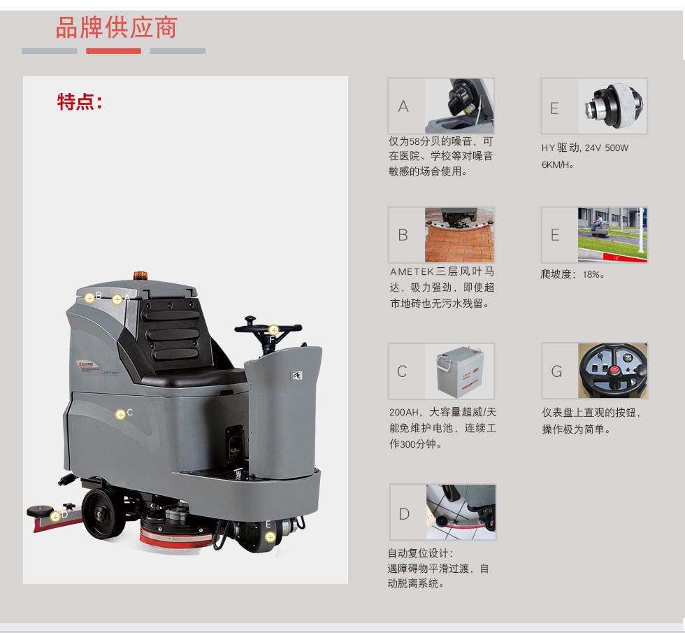 18洗地机产品细节