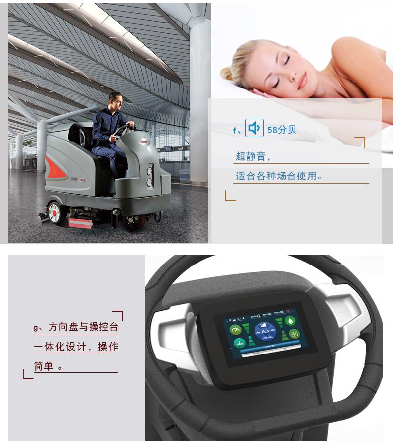 S230_08产品特点