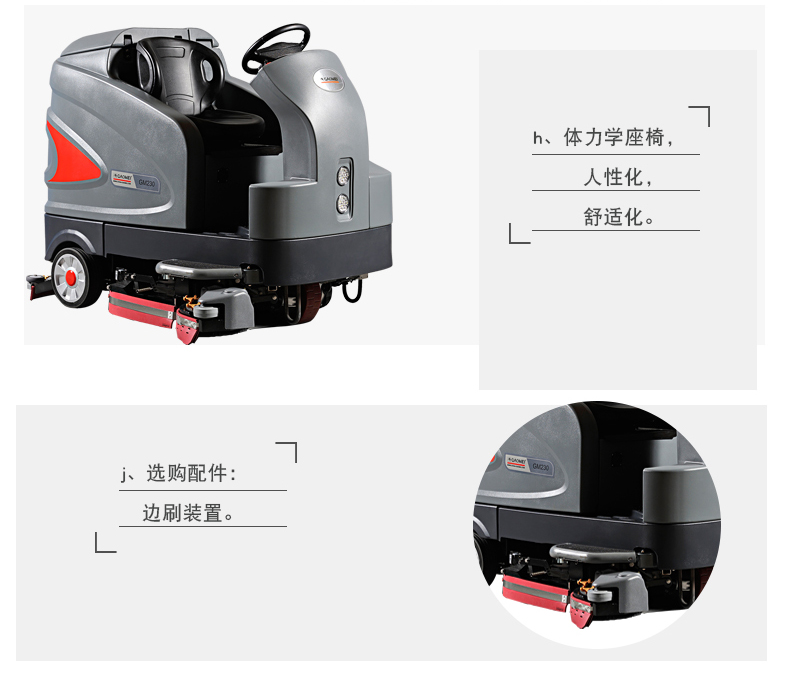 S230_09产品特点