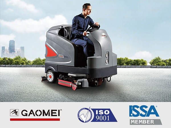 高美智慧清洁型洗地机 S-230大型洗地机 驾驶式洗地机