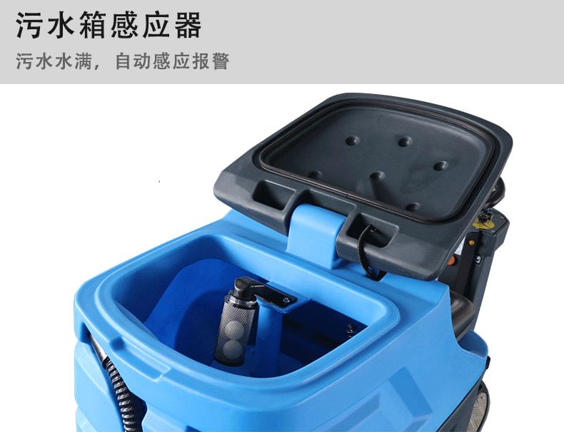 污水箱感应器